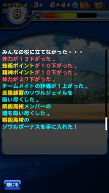 f:id:arimurasaji:20190324121623p:plain
