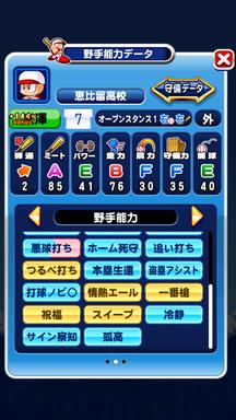 f:id:arimurasaji:20190324121648p:plain