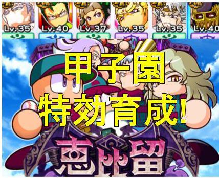 f:id:arimurasaji:20190324130801j:plain