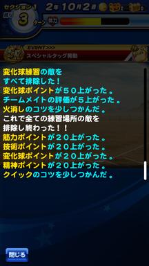 f:id:arimurasaji:20190324232300p:plain