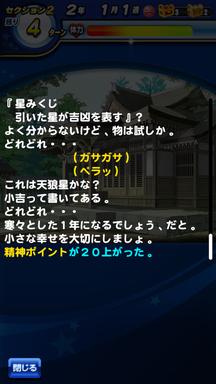 f:id:arimurasaji:20190324232328p:plain