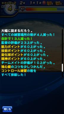 f:id:arimurasaji:20190324232330p:plain