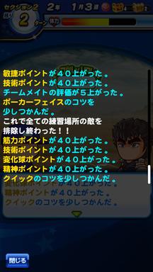 f:id:arimurasaji:20190324232356p:plain