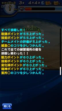 f:id:arimurasaji:20190324232446p:plain