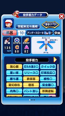 f:id:arimurasaji:20190324232522p:plain