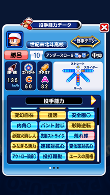 f:id:arimurasaji:20190324232523p:plain
