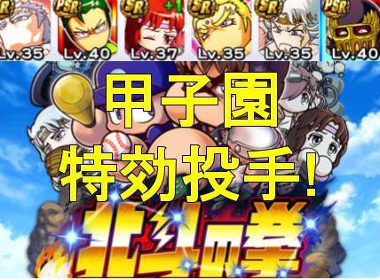 f:id:arimurasaji:20190324232744j:plain