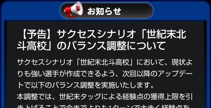 f:id:arimurasaji:20190325213620j:plain