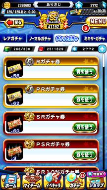 f:id:arimurasaji:20190331215452p:plain