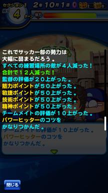 f:id:arimurasaji:20190401215756p:plain