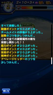 f:id:arimurasaji:20190401215812p:plain