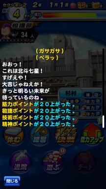 f:id:arimurasaji:20190401215847p:plain
