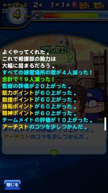f:id:arimurasaji:20190401215848p:plain