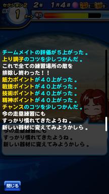 f:id:arimurasaji:20190401215910p:plain