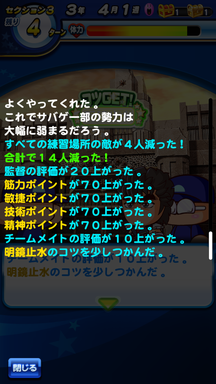 f:id:arimurasaji:20190401215937p:plain