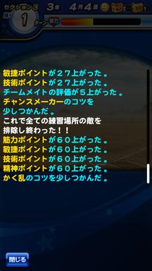 f:id:arimurasaji:20190401215953p:plain