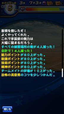 f:id:arimurasaji:20190401220043p:plain