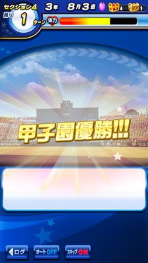 f:id:arimurasaji:20190401220054p:plain