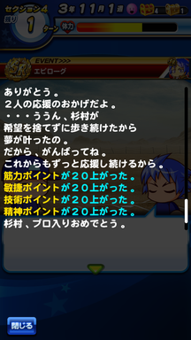 f:id:arimurasaji:20190401220106p:plain