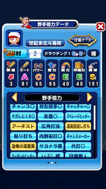f:id:arimurasaji:20190401220126p:plain