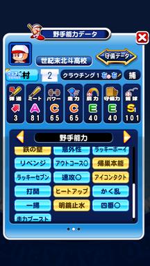 f:id:arimurasaji:20190401220128p:plain