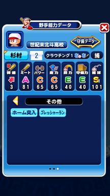 f:id:arimurasaji:20190401220131p:plain
