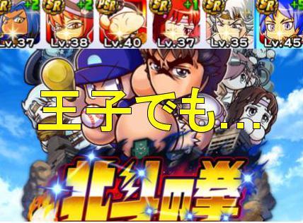 f:id:arimurasaji:20190401220311j:plain