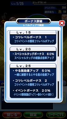 f:id:arimurasaji:20190402202527p:plain