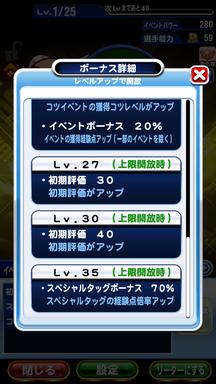 f:id:arimurasaji:20190402202530p:plain
