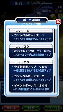 f:id:arimurasaji:20190402202548p:plain