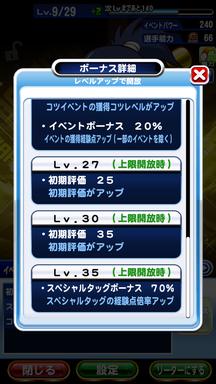 f:id:arimurasaji:20190402202550p:plain