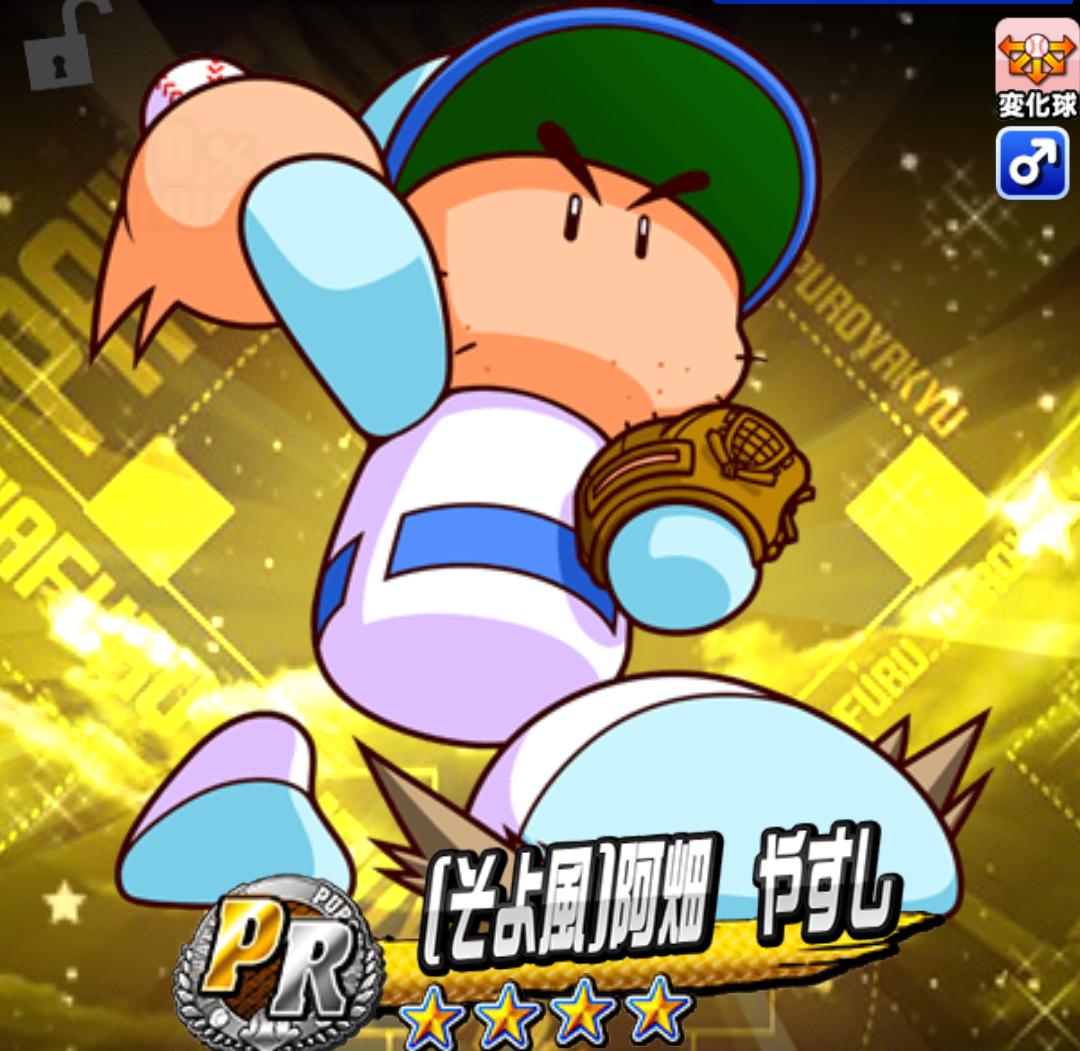 f:id:arimurasaji:20190402202848p:plain