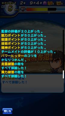 f:id:arimurasaji:20190403225840p:plain