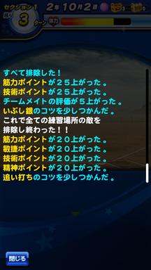 f:id:arimurasaji:20190403225850p:plain
