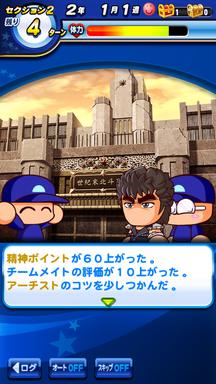 f:id:arimurasaji:20190403225952p:plain