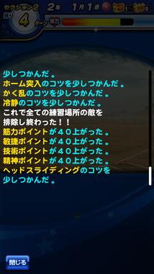f:id:arimurasaji:20190403225955p:plain