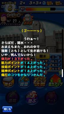 f:id:arimurasaji:20190403230036p:plain