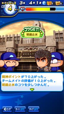 f:id:arimurasaji:20190403230056p:plain