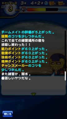 f:id:arimurasaji:20190403230109p:plain