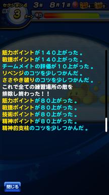 f:id:arimurasaji:20190403230212p:plain