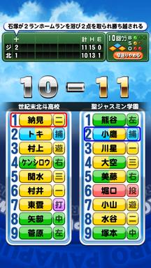 f:id:arimurasaji:20190403230222p:plain