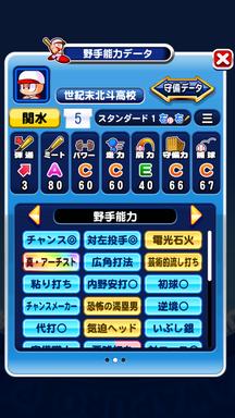 f:id:arimurasaji:20190403230244p:plain
