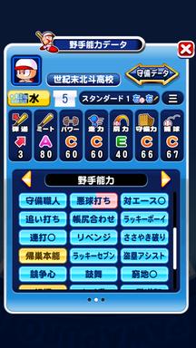 f:id:arimurasaji:20190403230246p:plain