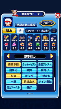 f:id:arimurasaji:20190403230249p:plain