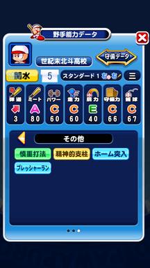 f:id:arimurasaji:20190403230251p:plain