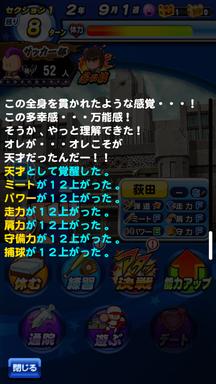 f:id:arimurasaji:20190405221001p:plain