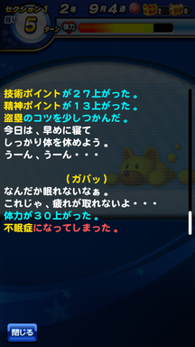f:id:arimurasaji:20190405221014p:plain