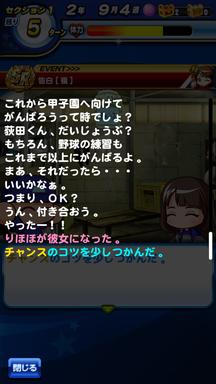 f:id:arimurasaji:20190405221021p:plain