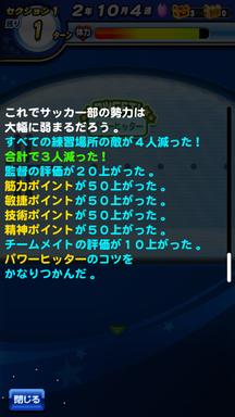 f:id:arimurasaji:20190405221046p:plain