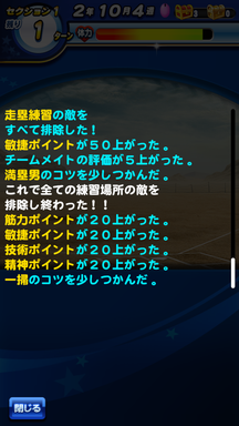 f:id:arimurasaji:20190405221104p:plain